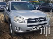 Toyota RAV4 2009 Silver | Cars for sale in Nairobi, Nairobi Central