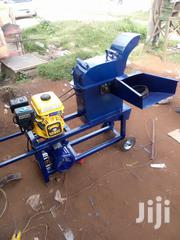 Combined Petrol And Electric Driven Chopper | Farm Machinery & Equipment for sale in Makueni, Wote