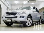 Mercedes-Benz M Class 2014 Silver | Cars for sale in Mombasa, Ziwa La Ng'Ombe