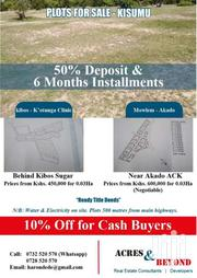 Plots For Sale | Land & Plots For Sale for sale in Kisumu, Kolwa Central