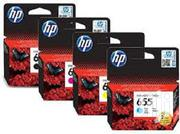 Hp 655 Ink Cartridge | Computer Accessories  for sale in Nairobi, Nairobi Central