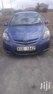Toyota Belta 2008 Blue | Cars for sale in Nairobi, Nairobi Central
