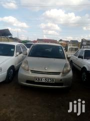 Toyota Passo 2007 Gold | Cars for sale in Nairobi, Umoja II