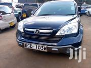 Honda CR-V 2008 Black | Cars for sale in Nairobi, Nairobi Central