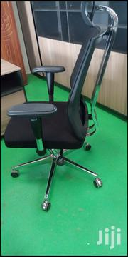 Orthopaedic Chair | Furniture for sale in Nairobi, Nairobi Central