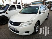 Toyota Allion 2008 White | Cars for sale in Nairobi, Makina