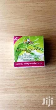 Rice Milk and Collagen Soap 2 for 400 | Bath & Body for sale in Nairobi, Karura