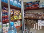 Shop And ATM Machine | Commercial Property For Sale for sale in Nairobi, Umoja II