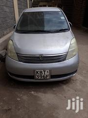 Toyota ISIS 2008 Silver | Cars for sale in Nairobi, Eastleigh North