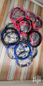 Spongy Steering Wheel Cover | Vehicle Parts & Accessories for sale in Nairobi, Nairobi Central