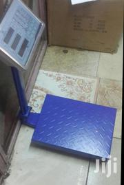 New Weighing Scale Machine | Manufacturing Materials & Tools for sale in Nairobi, Nairobi Central