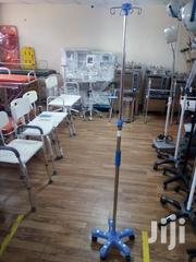 Drip Stand | Medical Equipment for sale in Nairobi, Nairobi Central