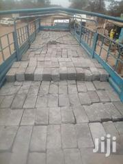 Machine Cut Stones   Building Materials for sale in Nairobi, Eastleigh North