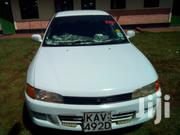 Mitsubishi Lancer / Cedia 1999 White | Cars for sale in Kisumu, Nyalenda A