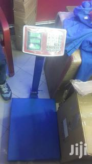 Platform Industrial 300kgs Weighing Scale | Store Equipment for sale in Nairobi, Nairobi Central