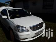 Toyota Premio 2005 White | Cars for sale in Kisumu, Central Kisumu