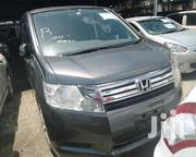 Honda Stepwagon 2012 Gray | Cars for sale in Mombasa, Ziwa La Ng'Ombe