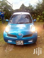 Nissan March 2010 Blue | Cars for sale in Uasin Gishu, Huruma (Turbo)