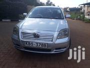 Toyota Avensis 2005 2.0 D-4D Silver | Cars for sale in Nairobi, Nairobi Central