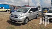 Toyota ISIS 2012 Silver | Cars for sale in Nairobi, Kahawa West