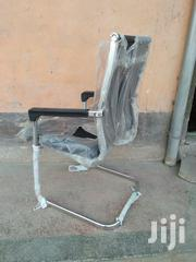 Waiting Chair | Furniture for sale in Nairobi, Roysambu