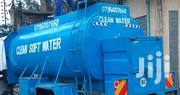 WATER TANKER Isuzu 3.3 | Heavy Equipments for sale in Nairobi, Kasarani
