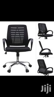 Office Chair | Furniture for sale in Nairobi, Roysambu
