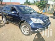 Honda CRV 2012 Blue | Cars for sale in Nairobi, Nairobi Central