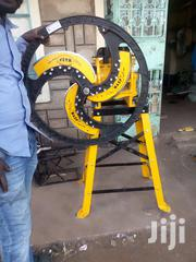 Chaff Cutter | Farm Machinery & Equipment for sale in Machakos, Machakos Central