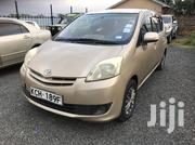 Toyota Passo 2010 Gold | Cars for sale in Kajiado, Ongata Rongai