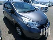Nissan Note 2012 Gray | Cars for sale in Mombasa, Likoni