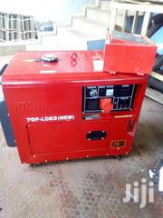 Generator | Electrical Equipments for sale in Mombasa, Likoni