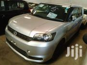 Toyota FXS 2012 Silver | Cars for sale in Mombasa, Ziwa La Ng'Ombe