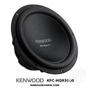 "Kenwood Kfc-hqr3000 Hq Reference 12"" Subwoofer 1500W 
