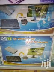 Digital Tv Combo Box With Vga HDMI & Av - DVB - T2 | Computer Accessories  for sale in Nairobi, Nairobi Central