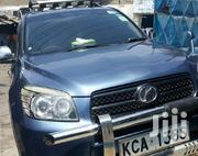 Toyota RAV4 2009 | Cars for sale in Nairobi, Nairobi Central