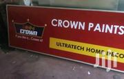 3D, Lit Box, Road And Directional Signage | Manufacturing Services for sale in Nairobi, Nairobi Central