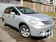 Nissan Tiida 2009 1.6 Visia Silver | Cars for sale in Nairobi, Nairobi South