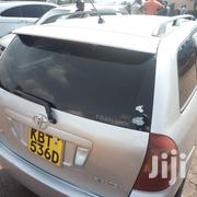 Toyota Fielder 2005 Silver | Cars for sale in Isiolo, Burat