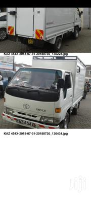 Toyota Dyna | Trucks & Trailers for sale in Nairobi, Nairobi Central