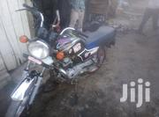 Moto 2016 Red | Motorcycles & Scooters for sale in Mombasa, Changamwe