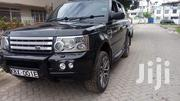 Top Of Range Cars For Hire   Automotive Services for sale in Nairobi, Kileleshwa