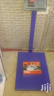 Platform Weighing Scale   Store Equipment for sale in Nairobi, Nairobi Central