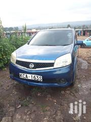 Nissan Lafesta 2007 Blue | Cars for sale in Nakuru, Nakuru East