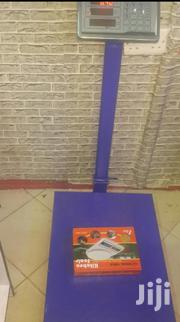 Blue Colour Quality Weighing Scales | Store Equipment for sale in Nairobi, Nairobi Central