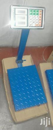 Electronic Durable Platform Weighing Scales   Store Equipment for sale in Nairobi, Nairobi Central