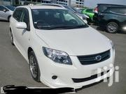 Toyota Fielder 2012 White | Cars for sale in Nakuru, Njoro