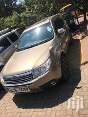 Subaru Forester 2009 2.0D X Gold | Cars for sale in Nairobi, Nairobi Central