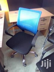 Office Seat | Furniture for sale in Nairobi, Nairobi West