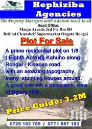 1/4 Acre Prime Land For Sale At Masaai Lodge O/Rongai | Land & Plots For Sale for sale in Kajiado, Matapato North